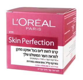 Skin Perfection קרם לחות ליום בעל אפקט מתקן