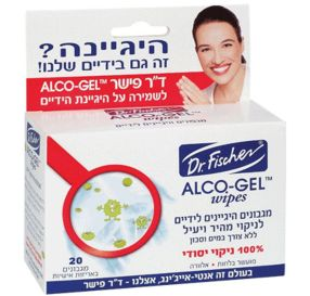 Dr Fischer Alco Gel Wipes