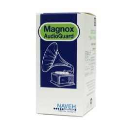 Magnox Audio-Guard