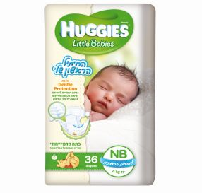 Huggies New Born