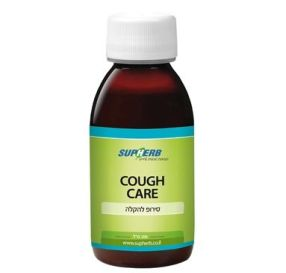 Supherb Cough Care