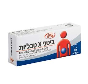 ביטני X טבליות Bismuth subsalicyate 262 mg
