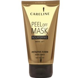 CARELINE PEEL OFF MASK