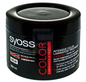 Syoss Color Luminance and Protect מסכה אינטנסיבית לשיער צבוע 200 מ''ל