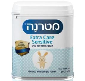 מטרנה Extra Care Sensitive