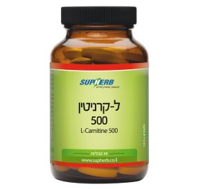 Superherb ל-קרניטין 500